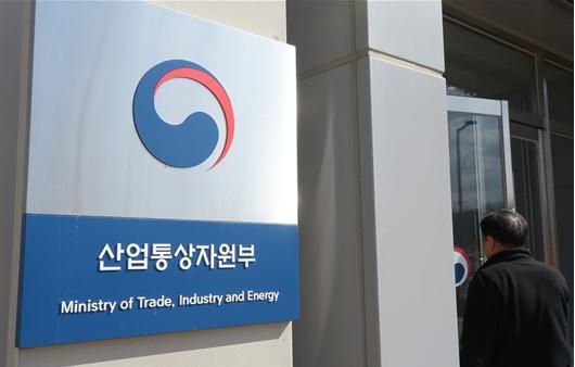 산업부, 북 탄도미사일 발사 관련 '실물경제 긴급점검'