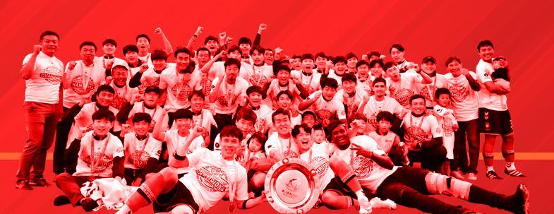 경남FC, 인턴사원 찾습니다···회계·홍보·마케팅