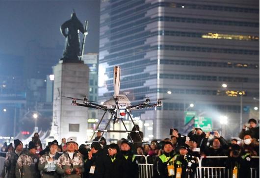 KT, 5G 드론 성화 봉송