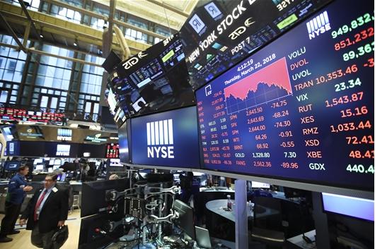 뉴욕증시 급반등 출발…3분기 은행실적 양호