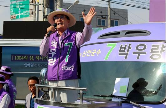 박우량 신안군수 당선자