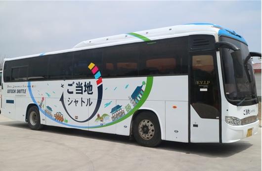 일본인 관광객을 지방으로 편안하게…2018 코리아 고토치 셔틀