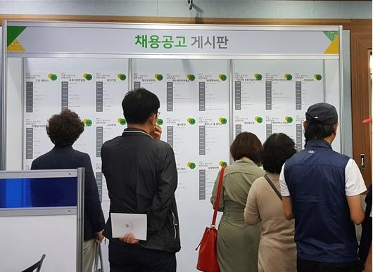 영등포·양천구, 공동 취업박람회로…92명 채용 지원