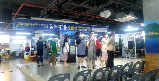 여수중앙시장에 광주·전남 최초 청년창업 '꿈드락몰' 개장
