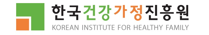 건강가정진흥원, 다누리콜센터 상담원 힐링 워크숍