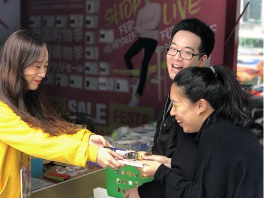 """방한 외국인 대부분 """"한국인 친절, 다시 오고 싶어"""" 방문위 설문"""