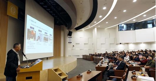 제19회 ITRI 국제학술대회